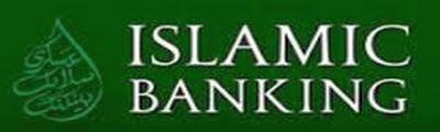iszlambank